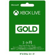 Xbox Live Gold 3 Month Membership JP (Japan)