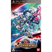 SD Gundam G Generation Overworld (Japan)