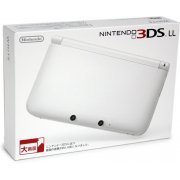 Nintendo 3DS LL (White) (Japan)