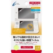 Screen Protection Filter for 3DS LL (Anti-Fingerprint Type) (Japan)