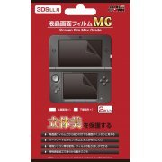 Screen Protection Filter MG (for 3DS LL) (Japan)