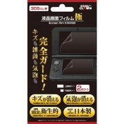 Screen Protection Filter Highest Quality (for 3DS LL) (Japan)