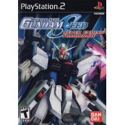 Mobile Suit Gundam Seed: Never Ending Tomorrow (US)