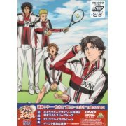 Shin Prince Of Tennis / Shin Tennis No Oji-Sama 3 (Japan)