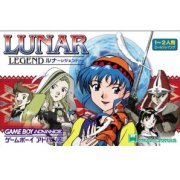 Lunar Legend (Japan)