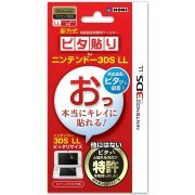 Pitahari Filter for 3DS LL (Japan)