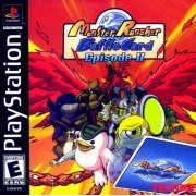 Monster Rancher Battle Card: Episode II (US)