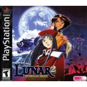 Lunar: Silver Star Story Complete (US)