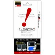 Screen Guard Fit for 3DS LL (Japan)