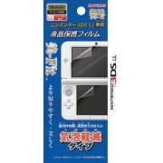 Screen Protector Film for 3DS LL (Air Bubble Reduction Type) (Japan)