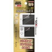 Screen Protector Film EX for 3DS LL (Japan)