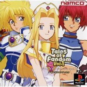 Tales of Fandom Vol. 1 (Mint Version) (Japan)
