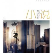 Fiction [CD+DVD] (Hong Kong)