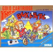 BMX Trial: Alex Kidd (Japan)