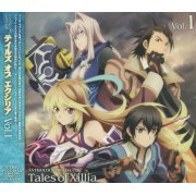 Anthology Drama CD Tales Of Xillia Vol.1 (Japan)