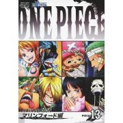 One Piece 14th Season Marin Ford Hen Piece.13 (Japan)