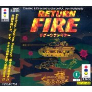 Return Fire (Japan)