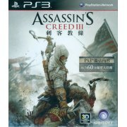 Assassin's Creed III (Chinese Version) (Asia)
