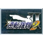 Gyakuten Saiban 2 preowned (Japan)