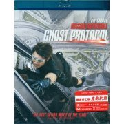 Mission: Impossible - Ghost Protocol (Hong Kong)
