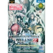 Phantasy Star Online 2 Premium Package (Japan)