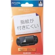 PS Vita Liquid Crystal Anti Finger Print Filter (Japan)