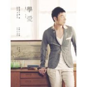 Learn To Love [CD+DVD+Book] (Hong Kong)