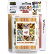 Pokemon Card Case 24 for 3DS (Eievui Series Version) (Japan)