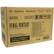 Final Fantasy 25th Anniversary Ultimate Box (Japan)