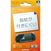 PSP Liquid Crystal Anti Finger Print Filter (Japan)