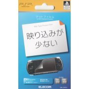 PSP Liquid Crystal Matt Filter (Japan)