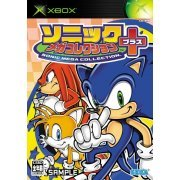 Sonic Mega Collection Plus preowned (Japan)