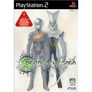 Digital Devil Saga: Avatar Tuner preowned (Japan)