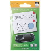 PSP Liquid Crystal Antimicrobial Filter & Cloth (Japan)