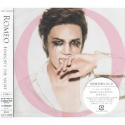 Tonight's The Night [CD+DVD Limited Edition Type A] (Japan)