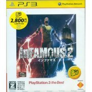 inFAMOUS 2 (PlayStation3 the Best) (Japan)