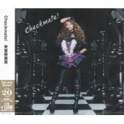 Best Collaboration Album Checkmate [Limited Edition] (Japan)