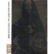 Namie Amuro Best Tour Live Style 2006 [Limited Edition] (Japan)