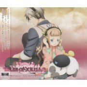 Tales Of Xillia 2 Original Soundtrack (Japan)