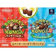 Donkey Konga 1+2 Bundle Pack (Japan)