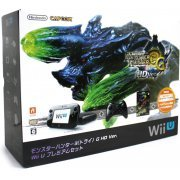 Nintendo Wii U (Monster Hunter 3G HD Ver. Premium Set) (Japan)