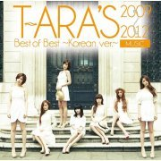 T-ara's Best Of Best 2009-2012 - Korean Ver. (Japan)