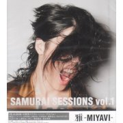 Samurai Sessions Vol.1 (Japan)