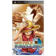 One Piece: Romance Dawn - Bouken no Yoake (Japan)