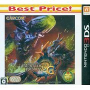 Monster Hunter 3G [Best Price Version] (Japan)