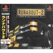 Runabout 2 preowned (Japan)
