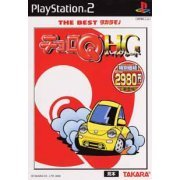 Choro Q HG (Takaramono The Best Version) preowned (Japan)