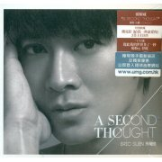 A Second Thought [CD+DVD] (Hong Kong)