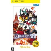 7th Dragon 2020 (PSP the Best) (Japan)