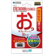 Zero Air Pitahari Filter for Wii U GamePad (Polished) (Japan)